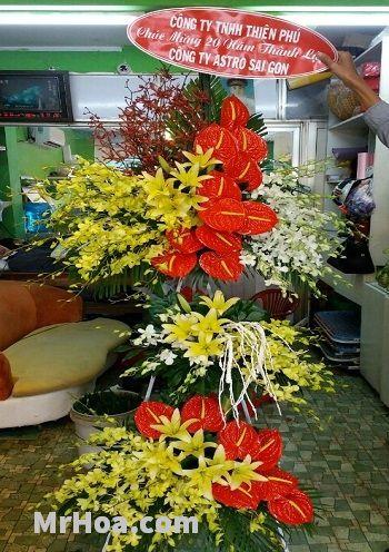 Giao hoa quan 7